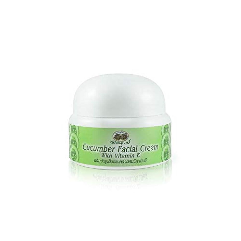 シーケンス要件海洋のAbhaibhubejhr Cucumber Herbal Facial Cream With Vitamin E 40g. Abhaibhubejhrキュウリハーブフェイシャルクリーム(ビタミンE入り)40g