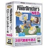 PowerDirector 5 NEO