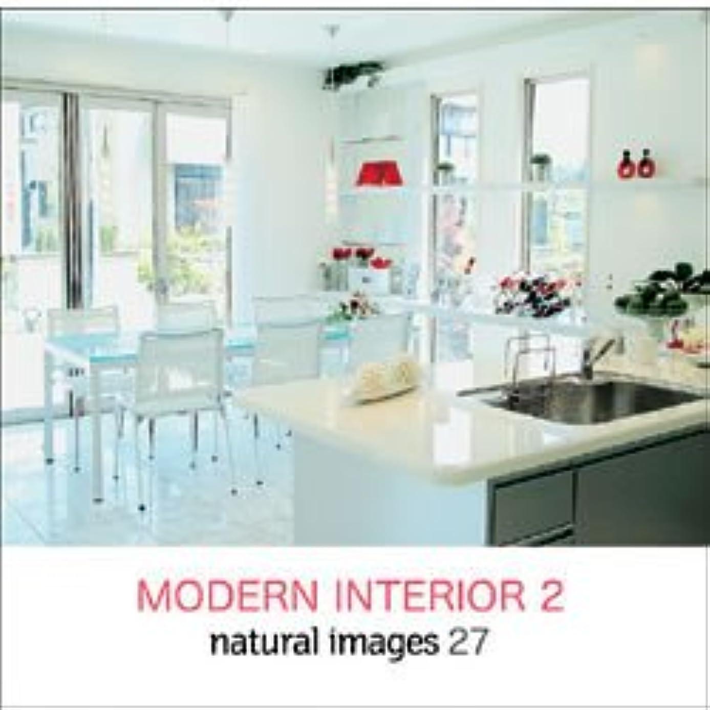 無能ジャンプ地球natural images Vol.27 Modern Interior2