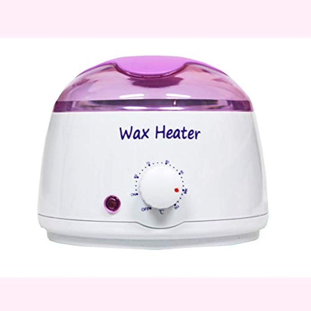 限りメダル時折専門の電気ワックスのウォーマーおよびヒーター、女性/人のための毛の取り外しの家のワックスのためのワックスのメルターは小型多機能のワックス機械を熱します