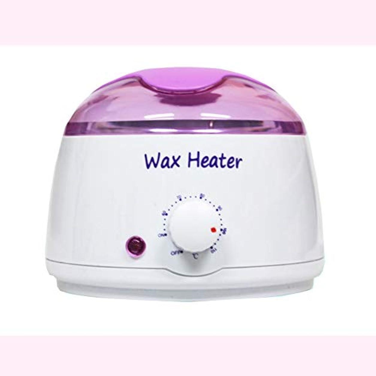 会計士紫の生息地専門の電気ワックスのウォーマーおよびヒーター、女性/人のための毛の取り外しの家のワックスのためのワックスのメルターは小型多機能のワックス機械を熱します