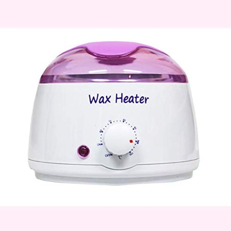 専門の電気ワックスのウォーマーおよびヒーター、女性/人のための毛の取り外しの家のワックスのためのワックスのメルターは小型多機能のワックス機械を熱します