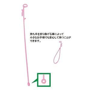 リングスティック 100本入 ピンク 24cm ACC30116