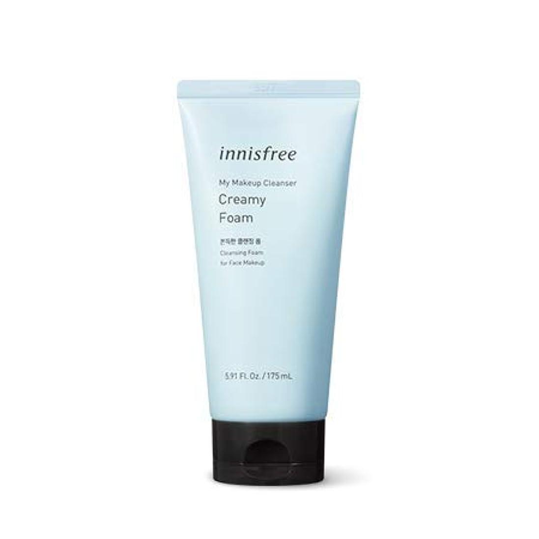 一時解雇するライブ期待する[イニスフリー.innisfree]マイメイククレンザー - クリーミーフォーム175mL+ free(laneige。water sleeping mask15ml)/ My Makeup Cleanser - Creamy Foam