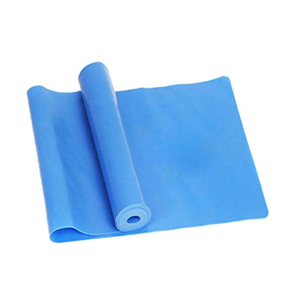 早くどこにもガムスポーツジムフィットネスヨガ用品筋力トレーニング弾性抵抗バンドトレーニングヨガゴムループスポーツピラテスバンド - ブルー