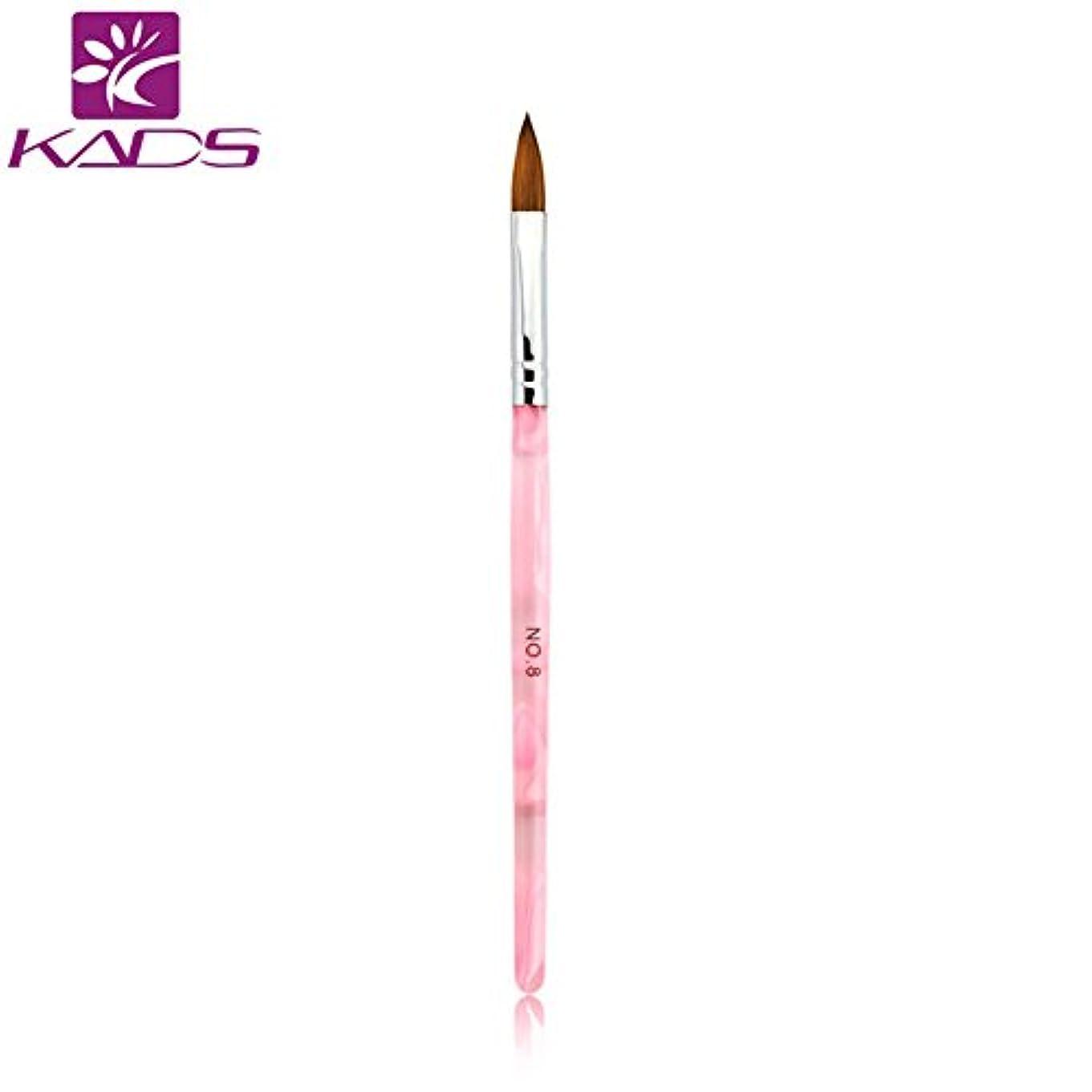 時期尚早請うヶ月目KADS アクリル用ネイル筆/ブラシ 1本 8# コリンスキー筆 ネイルアートペンネイルアートツール (8#)