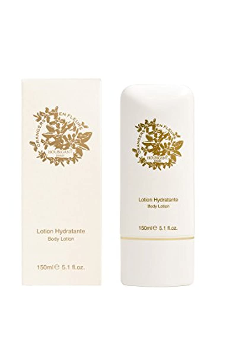 ランチ倫理的コスチュームOrangers en Fleurs (オレンジャー エン フリュール) 5.0 oz (150ml) Body Lotion by Houbigant for Women