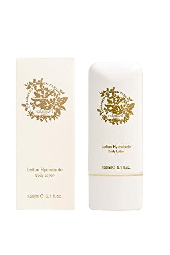流す断線パイルOrangers en Fleurs (オレンジャー エン フリュール) 5.0 oz (150ml) Body Lotion by Houbigant for Women