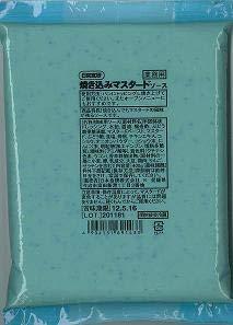 焼き込みマスタードソース 400g 日本食研 業務用