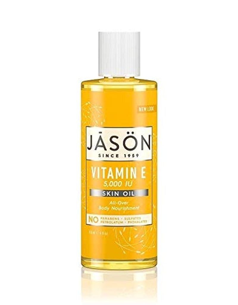 妨げるニコチン破産Jason Natural Products Vitamin E Oil 5000 I.U. 120 ml (並行輸入品)