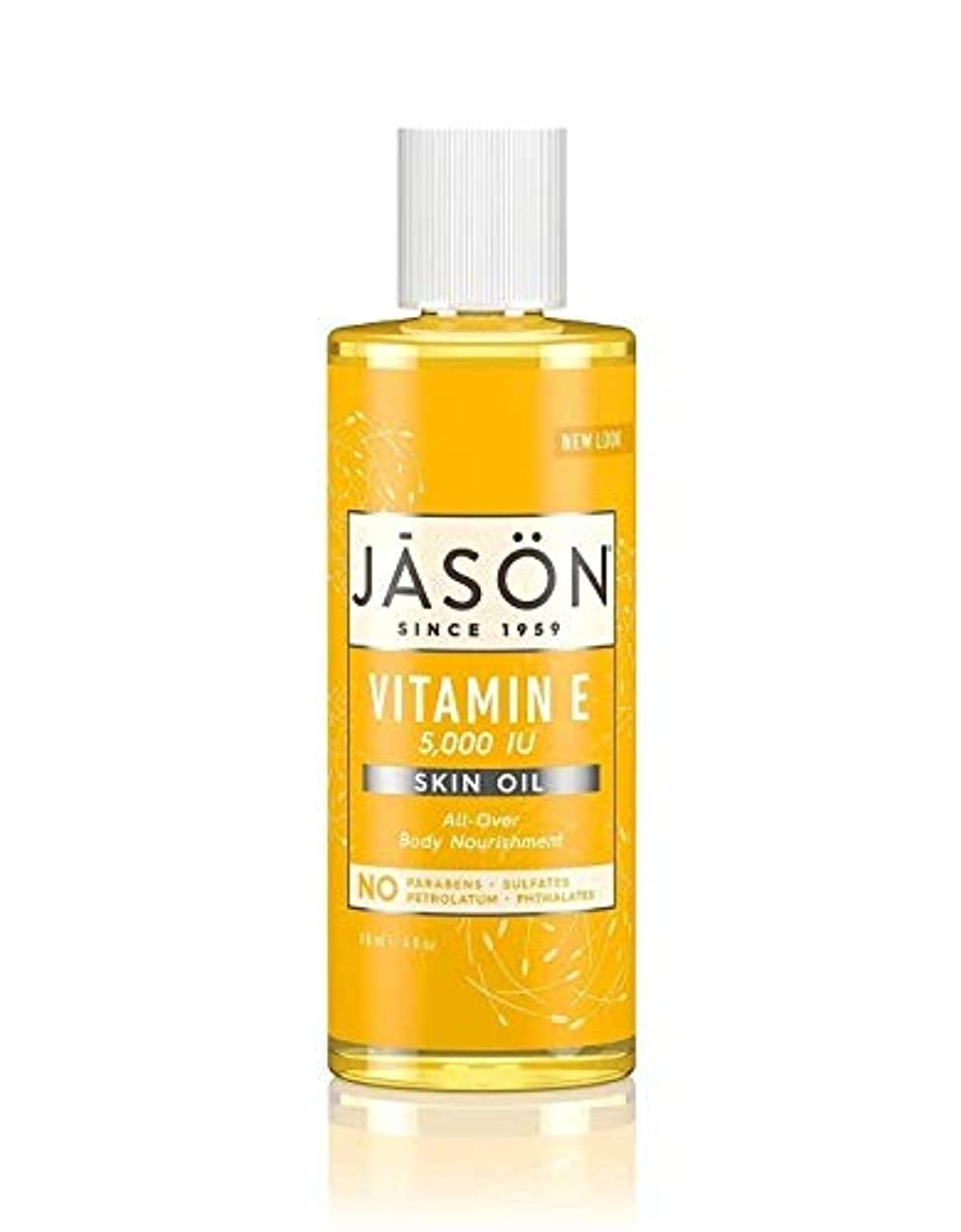 毛布作り配偶者Jason Natural Products Vitamin E Oil 5000 I.U. 120 ml (並行輸入品)