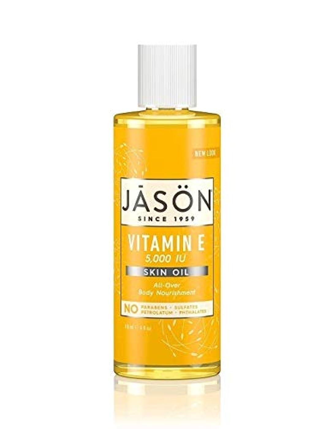 群集母ウイルスJason Natural Products Vitamin E Oil 5000 I.U. 120 ml (並行輸入品)