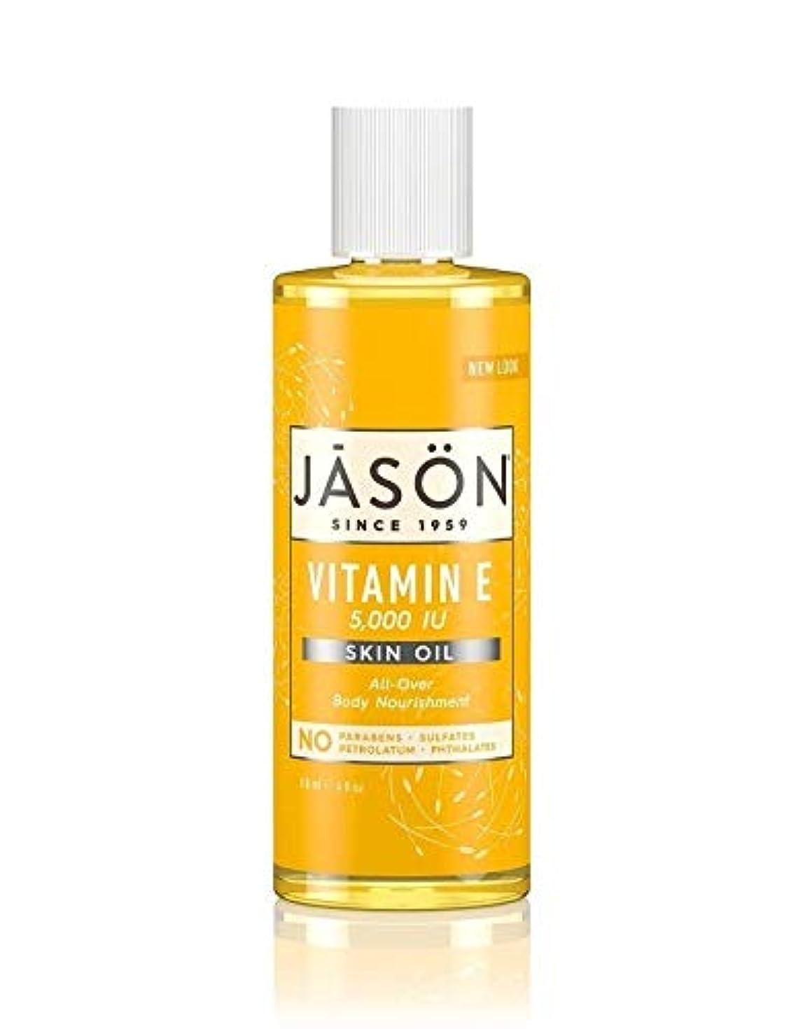 満足休日冊子Jason Natural Products Vitamin E Oil 5000 I.U. 120 ml (並行輸入品)