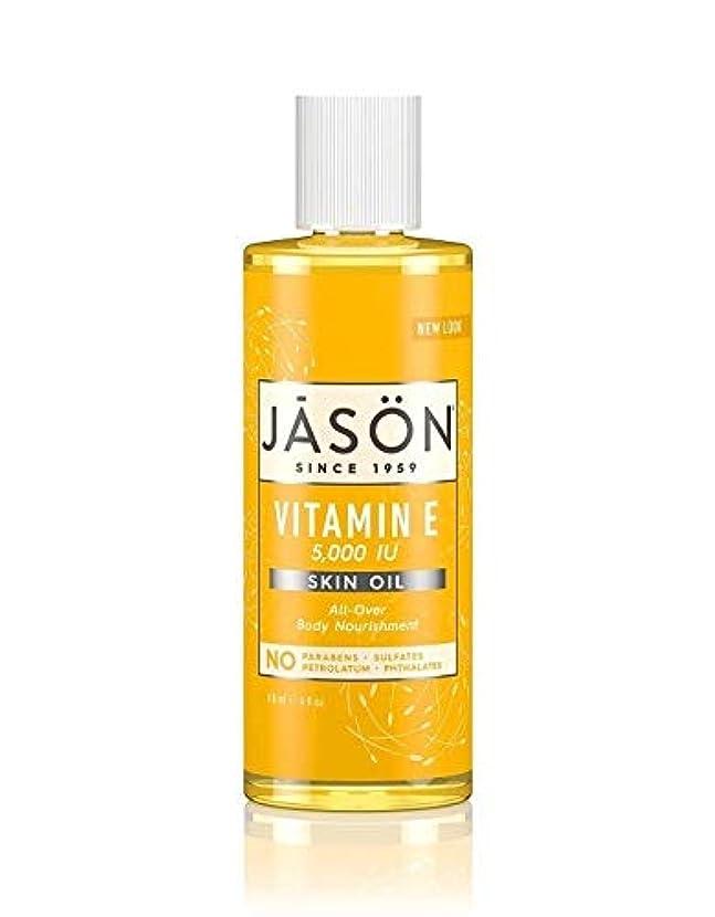 幅見出しのJason Natural Products Vitamin E Oil 5000 I.U. 120 ml (並行輸入品)