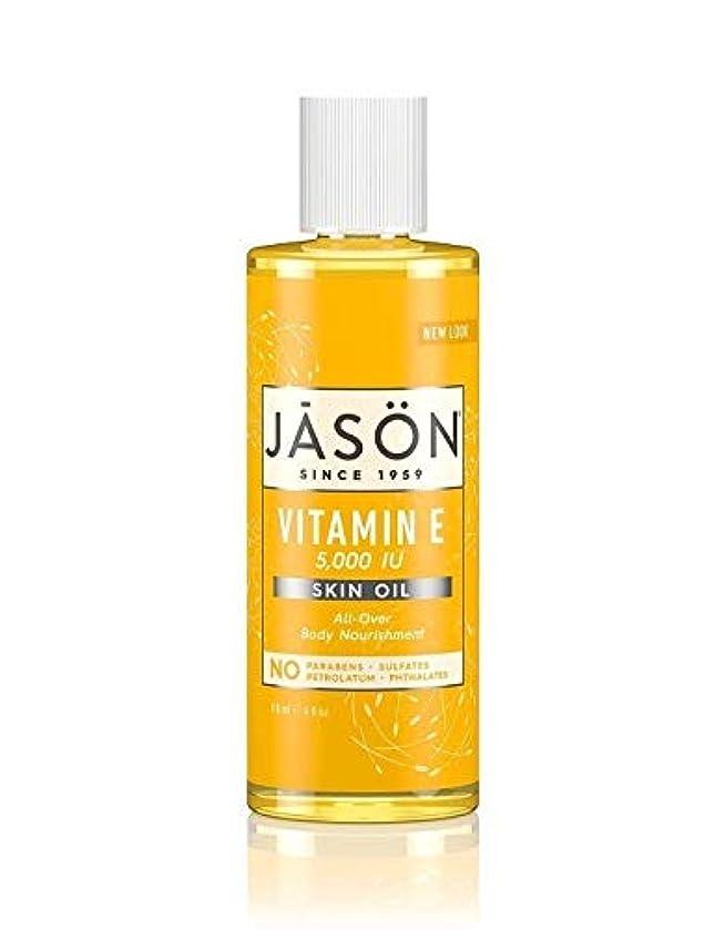 創傷備品ガラスJason Natural Products Vitamin E Oil 5000 I.U. 120 ml (並行輸入品)