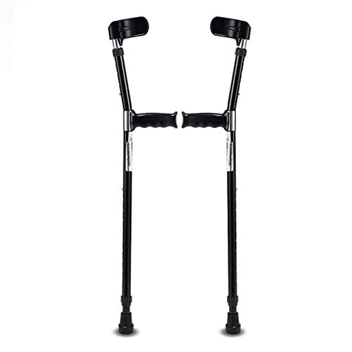 ベストほとんどない投資する松葉杖軽量リトラクタブルアルミリハビリテーション肘松葉杖無効ケーンウォーカー10高さ調整 (色 : 黒)