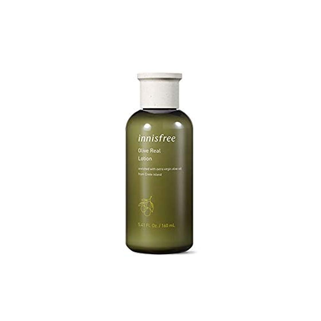 工夫する宝面白いNEW[イニスフリー] Innisfree オリーブリアルローション乳液EX(160ml) Innisfree Olive Real Lotion(160ml)EX [海外直送品]