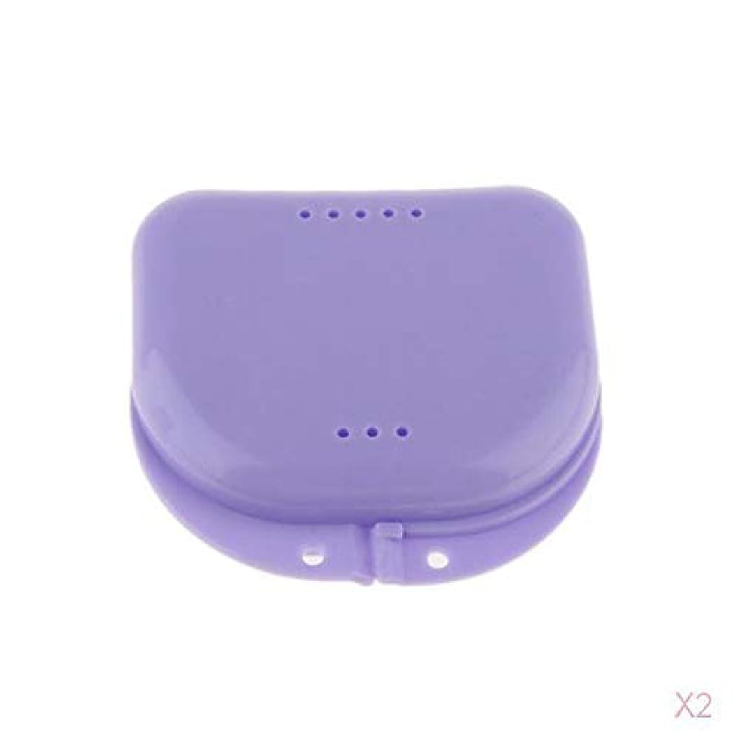 精算消費アッパー入れ歯収納 入れ歯ケース 義歯ケース 義歯ボックス 義歯収納容器 リテーナーボックス 携帯便利