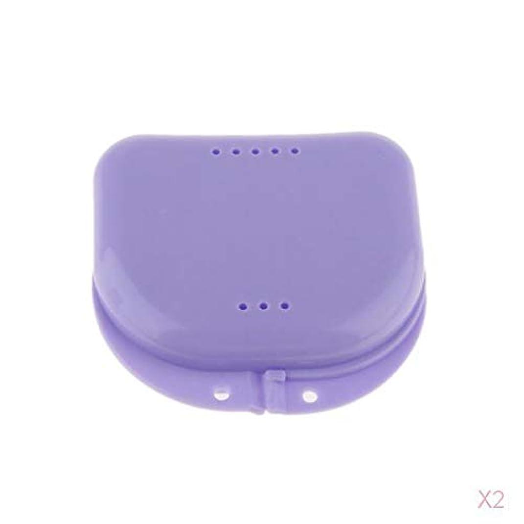 ボックスまとめるラバ入れ歯収納 入れ歯ケース 義歯ケース 義歯ボックス 義歯収納容器 リテーナーボックス 携帯便利