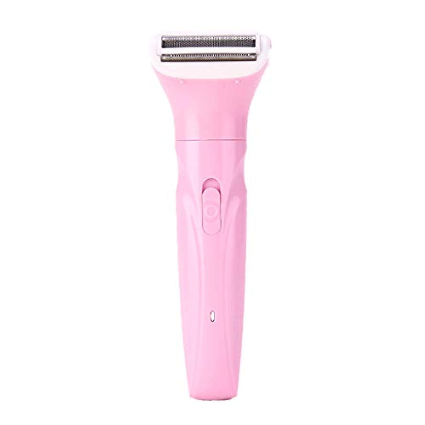 常になんでもシェーバーBaoyouls 電気女性女性シェーバー女性脱毛器体毛除去かみそりトリマー