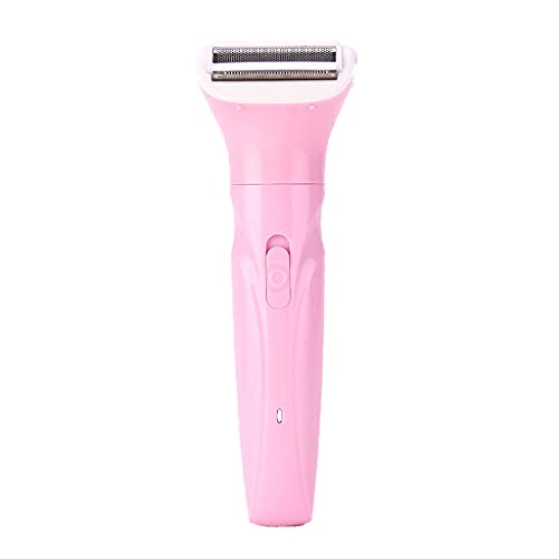 去るよろしく飼い慣らすBaoyouls 電気女性女性シェーバー女性脱毛器体毛除去かみそりトリマー