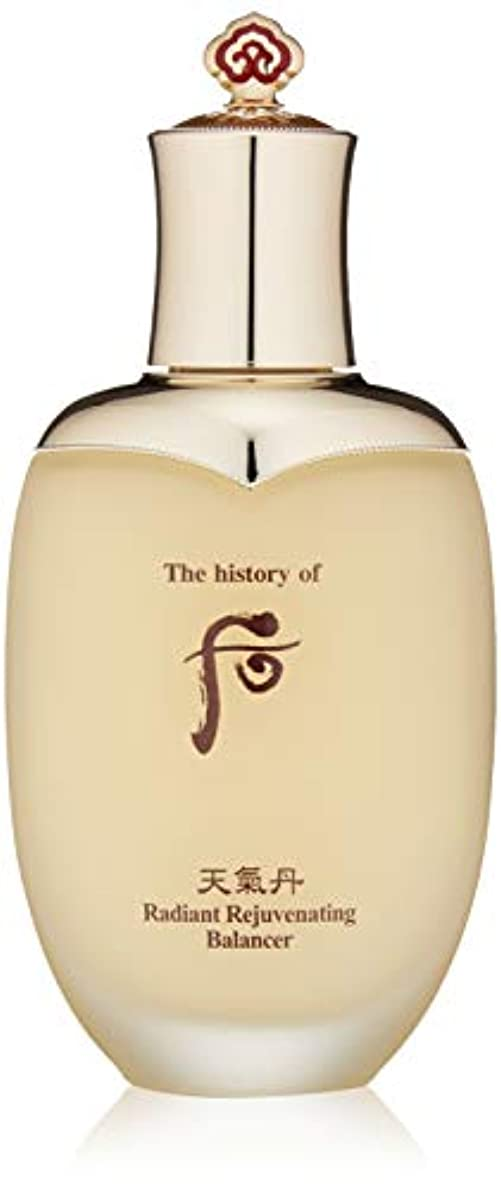 おとなしいマーキーオッズ后 (The History Of 后) Cheongidan Radiant Rejuvenating Balancer 150ml/5oz並行輸入品