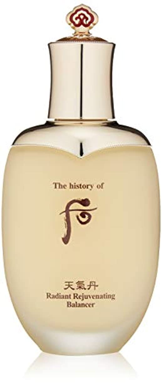 猛烈な飽和する翻訳后 (The History Of 后) Cheongidan Radiant Rejuvenating Balancer 150ml/5oz並行輸入品