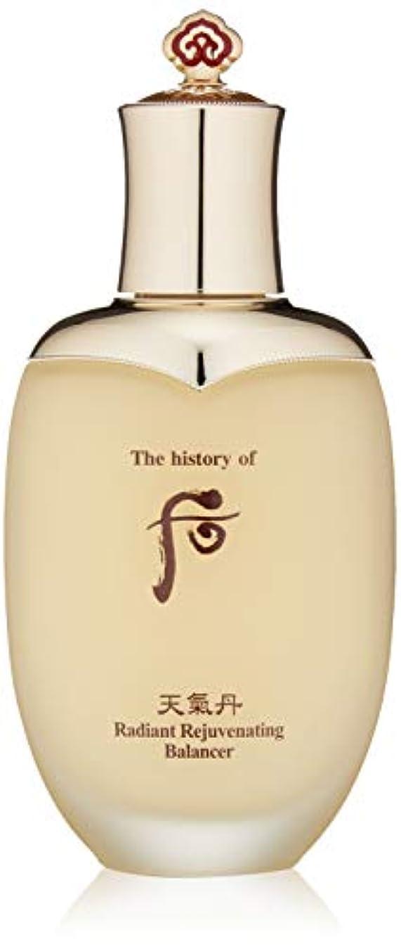 メロドラマティック報酬の一節后 (The History Of 后) Cheongidan Radiant Rejuvenating Balancer 150ml/5oz並行輸入品