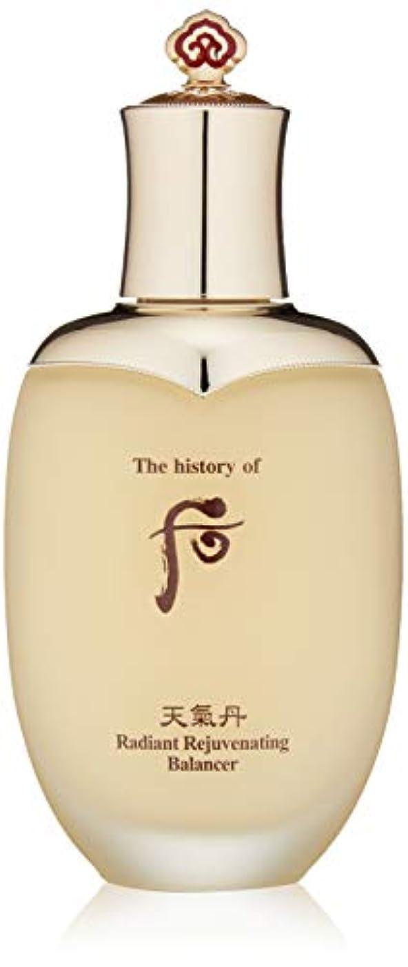 菊角度ストローク后 (The History Of 后) Cheongidan Radiant Rejuvenating Balancer 150ml/5oz並行輸入品