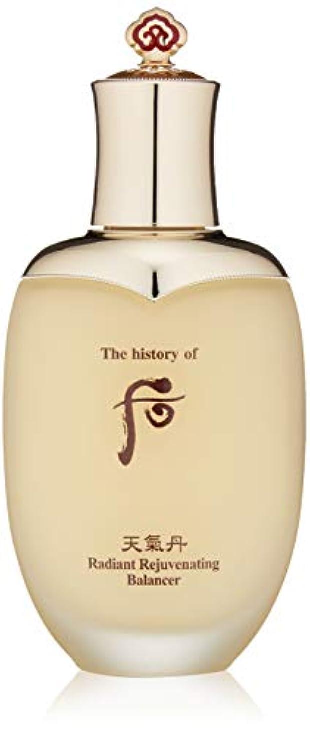百暖かさ帝国主義后 (The History Of 后) Cheongidan Radiant Rejuvenating Balancer 150ml/5oz並行輸入品