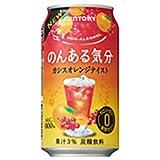 サントリーのんある気分 カシスオレンジ (ノンアルコールカクテル)  350ML × 24本