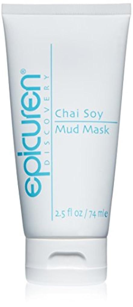私の花束社会学Epicuren Chai Soy Mud Mask - For Oily Skin Types 74ml/2.5oz並行輸入品