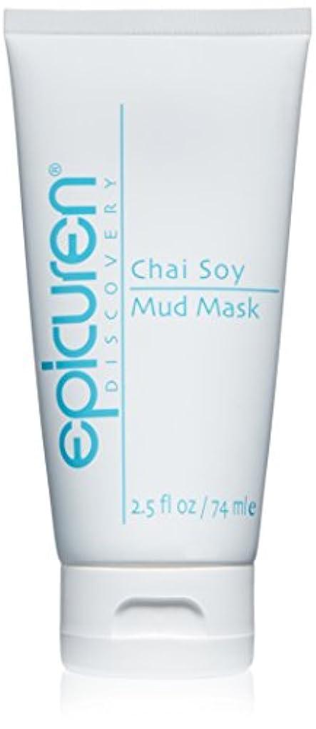 レーダーインターネット寄付Epicuren Chai Soy Mud Mask - For Oily Skin Types 74ml/2.5oz並行輸入品