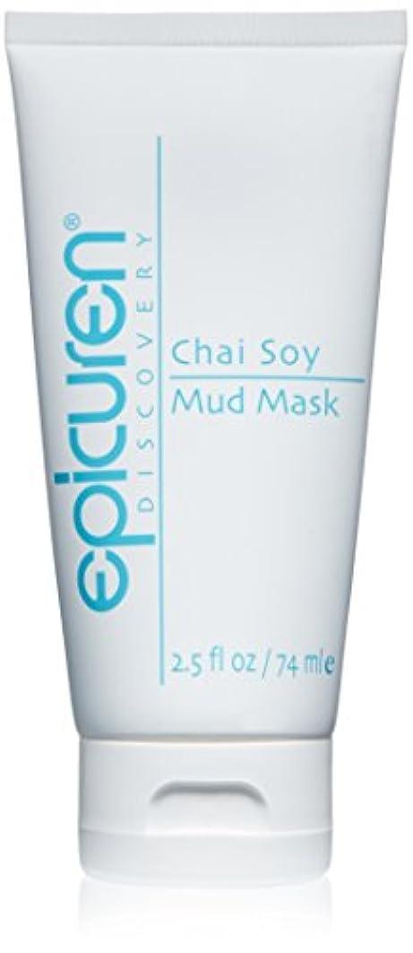 フライトストリーム作家Epicuren Chai Soy Mud Mask - For Oily Skin Types 74ml/2.5oz並行輸入品