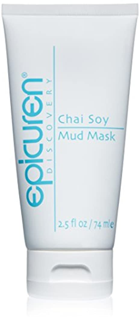 ガードからかう甥Epicuren Chai Soy Mud Mask - For Oily Skin Types 74ml/2.5oz並行輸入品