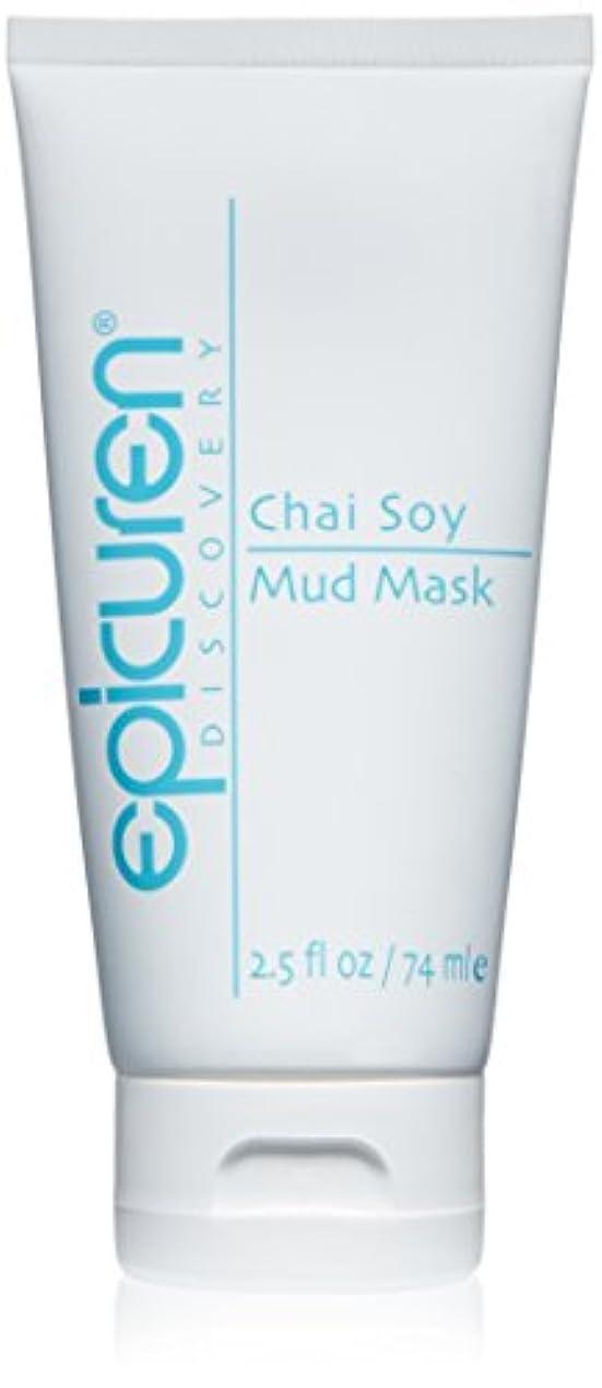 フォーム伝統消毒するEpicuren Chai Soy Mud Mask - For Oily Skin Types 74ml/2.5oz並行輸入品