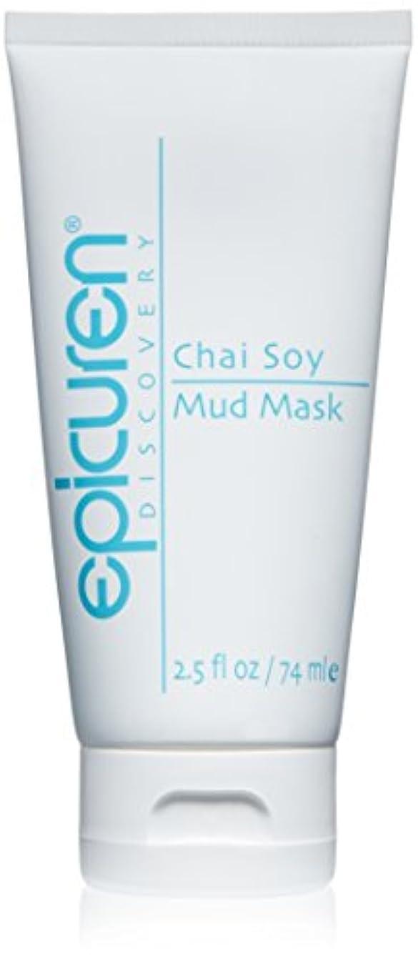 青ジャム伝導Epicuren Chai Soy Mud Mask - For Oily Skin Types 74ml/2.5oz並行輸入品
