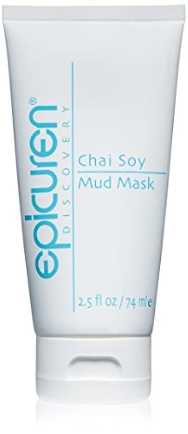 怪しい優れました忍耐Epicuren Chai Soy Mud Mask - For Oily Skin Types 74ml/2.5oz並行輸入品