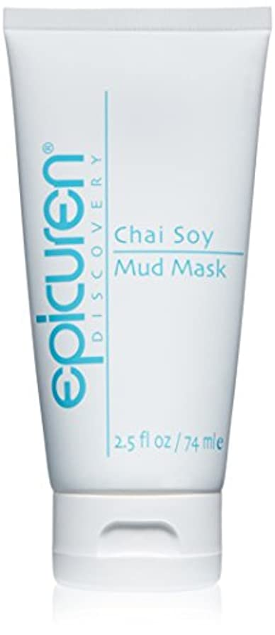 バーターサークル頬骨Epicuren Chai Soy Mud Mask - For Oily Skin Types 74ml/2.5oz並行輸入品