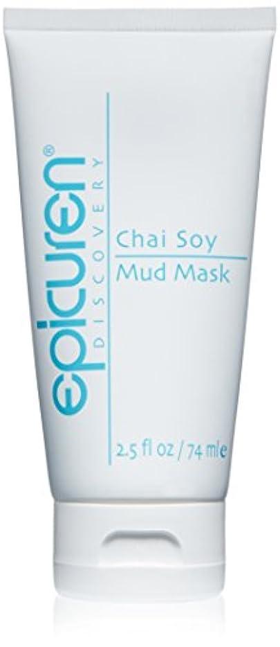 マッサージマインドフル大洪水Epicuren Chai Soy Mud Mask - For Oily Skin Types 74ml/2.5oz並行輸入品
