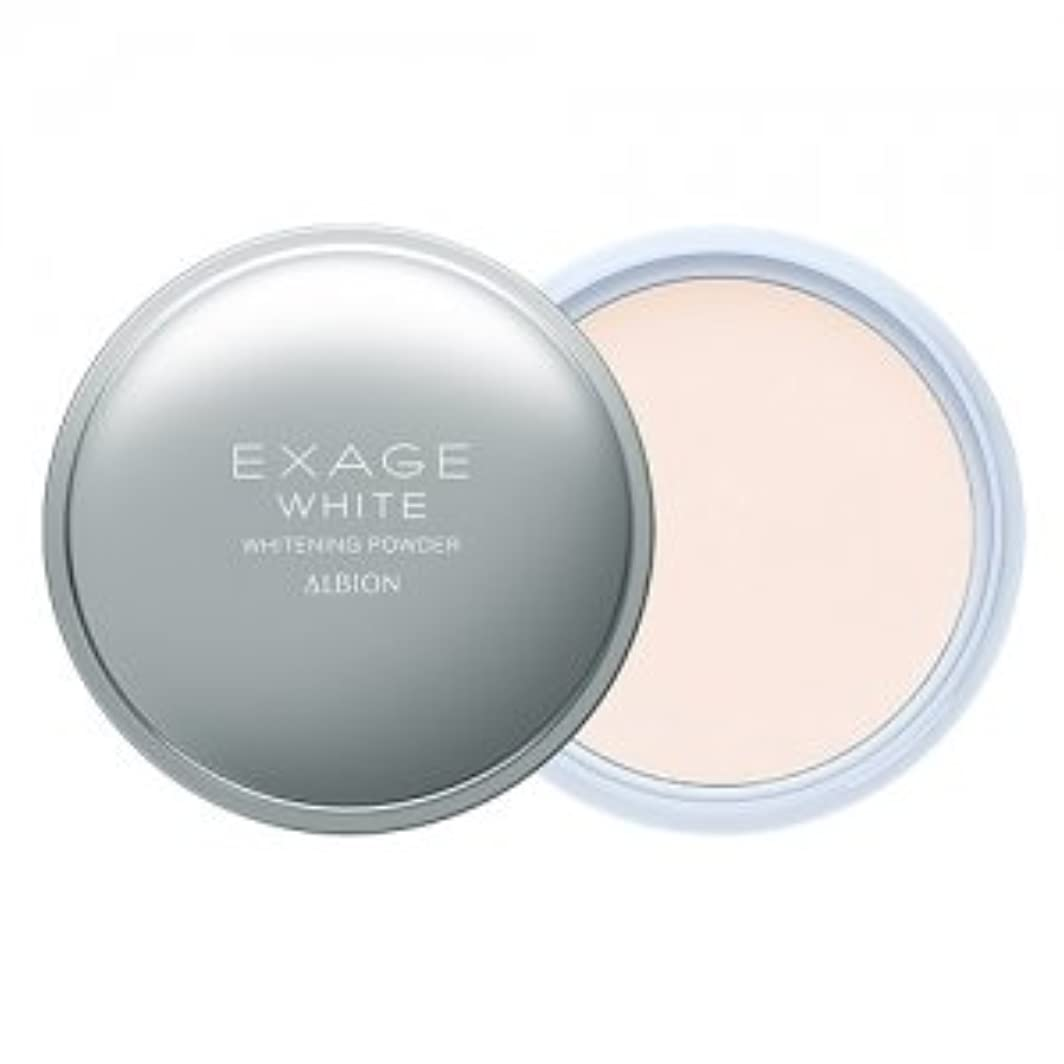 受粉するビーチ平手打ちALBION (アルビオン) EXAGE WHITE エクサージュホワイト ホワイトニング パウダー 18g