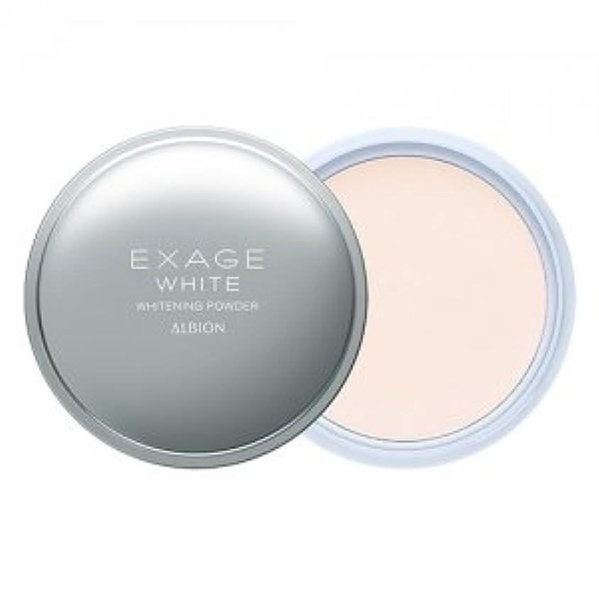 技術的な慰めあいまいALBION (アルビオン) EXAGE WHITE エクサージュホワイト ホワイトニング パウダー 18g