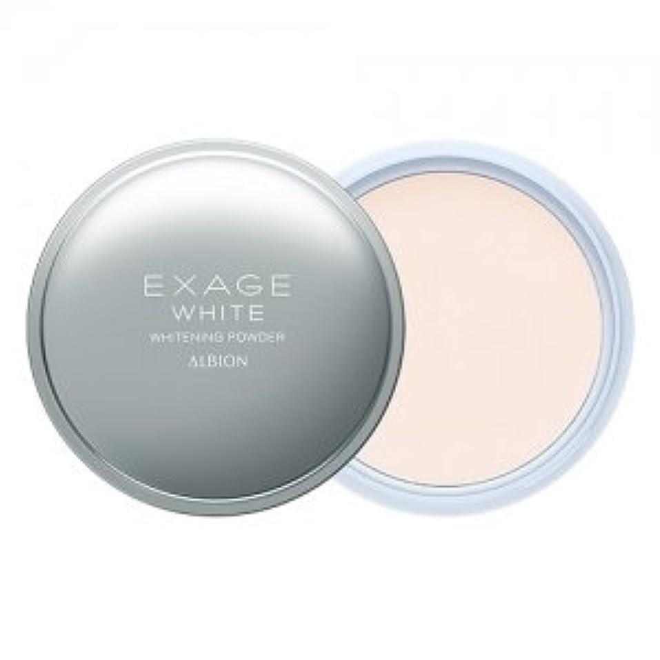 資格我慢する衣服ALBION (アルビオン) EXAGE WHITE エクサージュホワイト ホワイトニング パウダー 18g