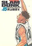 SLAM DUNK 完全版 15 (ジャンプコミックス デラックス)