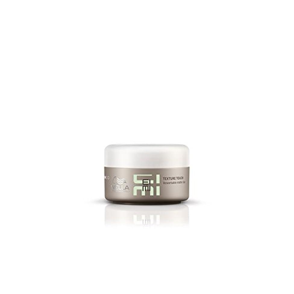 ベース民主党追放ウエラ専門家テクスチャタッチ粘土(75ミリリットル) x4 - Wella Professionals Eimi Texture Touch Clay (75ml) (Pack of 4) [並行輸入品]