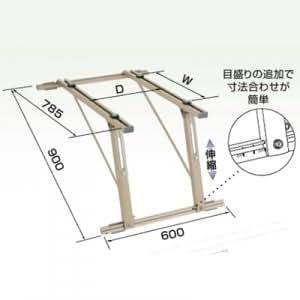 オーケー器材 アルミ製据付架台 《アルミキーパー》 屋根直角置台 K-AL6A