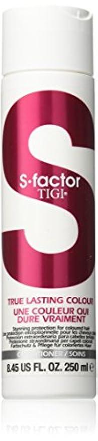 無線アイザックパイロットティジー S Factor True Lasting Colour Conditioner (For Coloured Hair) 250ml