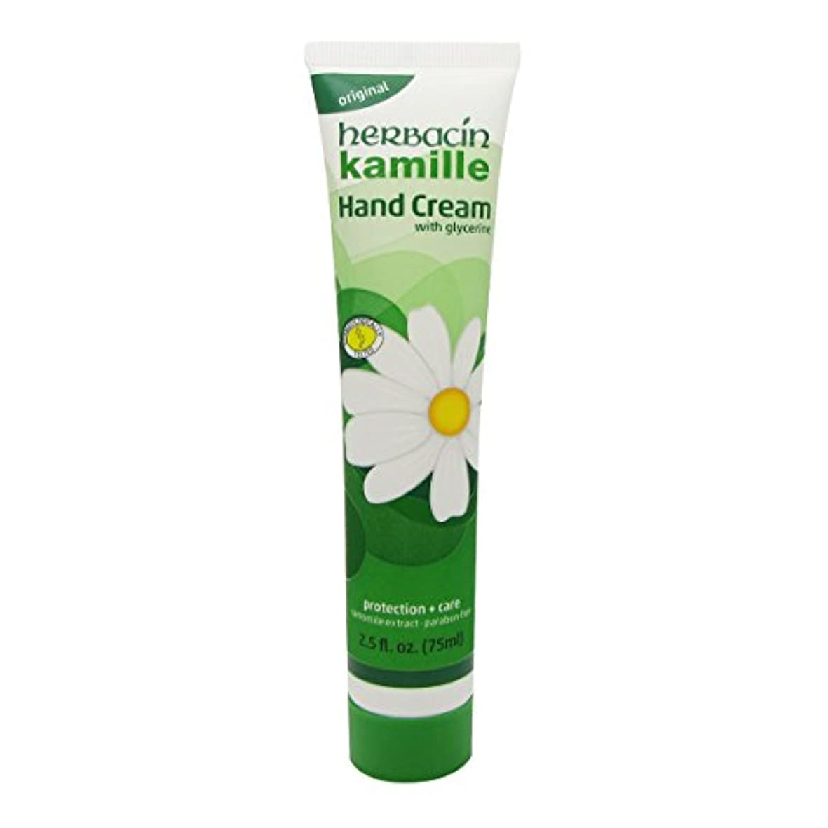 憂鬱乱闘輪郭Herbacin Wuta Kamille Hand Cream Tubo 75ml [並行輸入品]