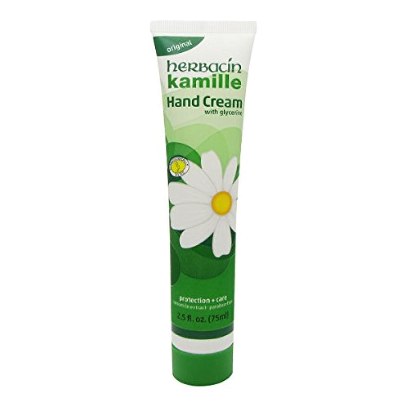 幹地域の咲くHerbacin Wuta Kamille Hand Cream Tubo 75ml [並行輸入品]
