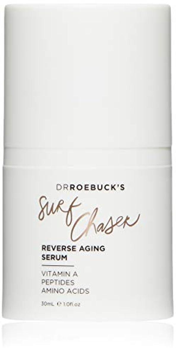 専ら邪悪な複合Dr Roebucks Surf Chaser Reverse Aging Serum 30ml